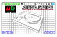 3DS向けに配信されるメガドライブの壁紙=セガ提供