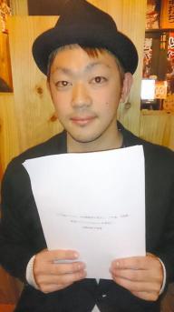 「ねぎっこ」をテーマに卒論を書いた河東優さん