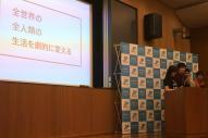 東京大が初主催したハッカソン「JPHACKS」