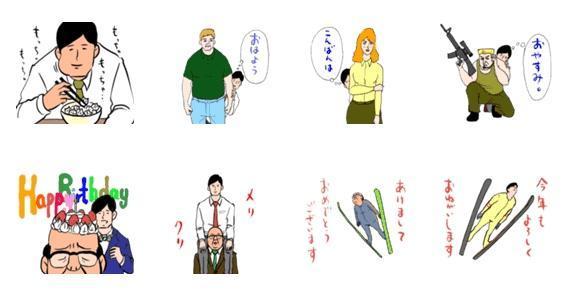 田中光さんの「サラリーマン山崎シゲル」。上司との、ありそうでなさそうなやり取りが人気