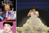 「人間ドレス」で熱唱する水森かおりさん(右)。小林幸子さん(左上)、美川憲一さん(左下)が築いたド派手衣装の伝統をきっちり守った