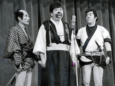 「国定忠次」を演じるてんぷくトリオ。左から伊東四朗、三波伸介、戸塚睦夫=1966年ごろ (写真の一部に乱れがあります)