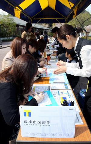 Tカードを発行するカルチュア・コンビニエンス・クラブ(CCC)が運営する武雄市図書館のTカード申込窓口=2013年3月