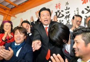 選挙事務所に集まった支持者らと当選を喜ぶ山口祥義氏(中央)=2015年1月11日