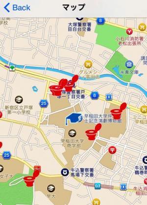 トイレお探しアプリ「@トイレ カレッジ」で早稲田大学・西早稲田キャンパスのマップを開くと、キャンパス周辺の利用可能なトイレ(洋式トイレマーク)がずらり