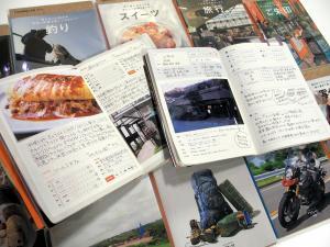 趣味の活動を記録できるロフトの手帳