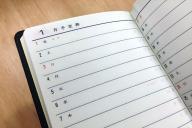 人によっては使わないまま1年を終える月間カレンダー