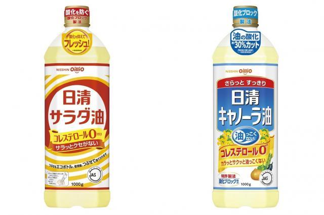 サラダ油(左)とキャノーラ油。キャノーラ油は菜種からつくったサラダ油=日清オイリオグループ提供