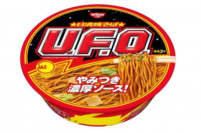 現在発売されている「U.F.O.」=日清食品ホールディングス提供