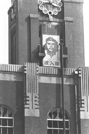 学生運動が活発だった1969年、京大のシンボル時計塔にゲバラの像がはられた