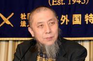 日本外国特派員協会での会見に臨むイスラム法学者の中田考氏=2015年1月22日