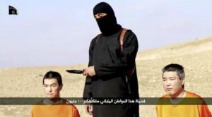 人質になった後藤健二氏(左)と湯川遥菜氏