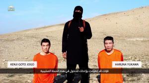 人質にされた日本人とみられる映像=動画サイト「ユーチューブ」から
