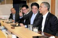 すし店で歓談するオバマ米大統領と安倍晋三首相=2014年4月
