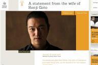 後藤健二さんの妻とみられる人物がメッセージを寄せたイギリスのフリージャーナリストを支援する団体のサイト