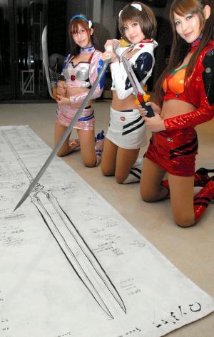 刀鍛冶が刀剣で再現した「ロンギヌスの槍」の実物大図面=2012年3月31日