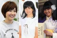 タレントの黒田有彩さん(左から現在、高校3年生の卒業アルバム、大学の卒業式)