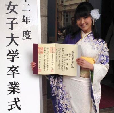 お茶の水女子大学の卒業式で記念撮影をする黒田有彩さん=本人提供