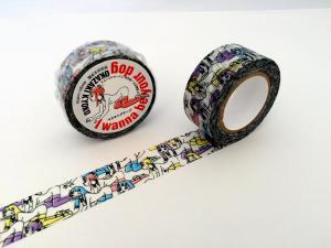 「岡崎京子展」のちょっと刺激的なマスキングテープ
