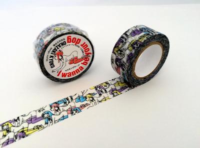 「岡崎京子展」で祖父江さんが手がけた、ちょっと刺激的なマスキングテープ