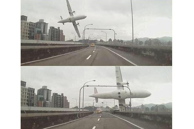 ツイッターに投稿され出回った、旅客機の墜落の瞬間とみられる画像。画像の信憑性は確認されていない