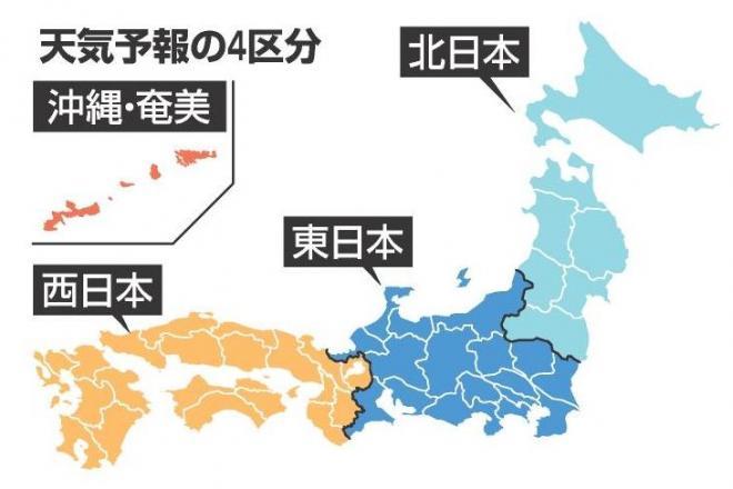 天気予報でよく聞く「北日本」、4区分のうちの1つでした