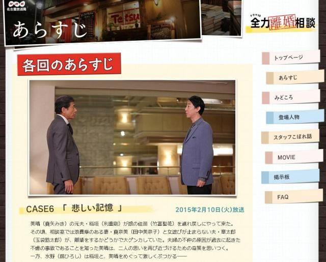 NHK公式サイトのあらすじ紹介では、すでに解禁されていた「玉袋筋太郎」