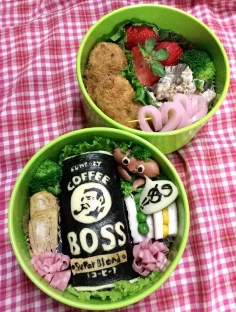 2013年06月06日の「飲みたい!!」=三才ブックス提供