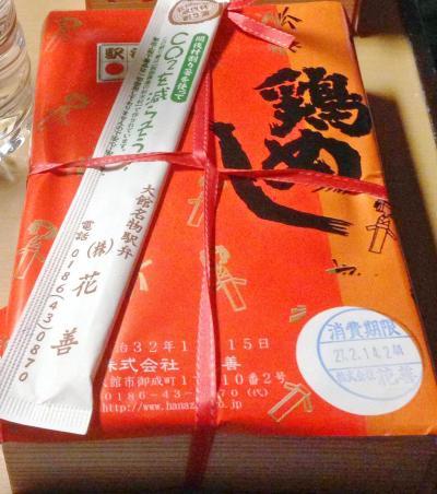 秋田・大館名物の駅弁「鶏めし」
