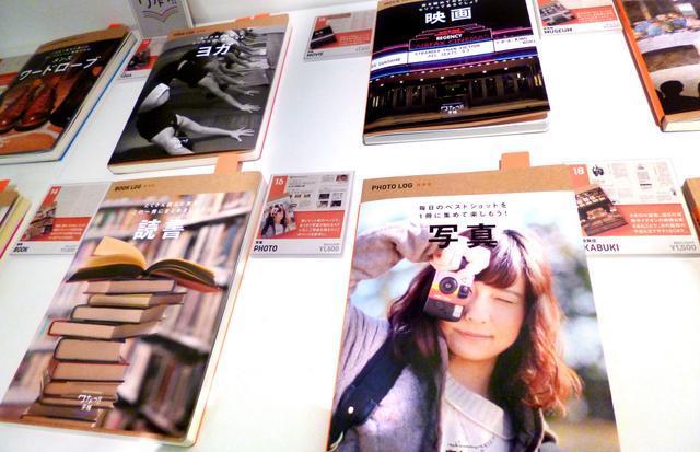 「映画」や「読書」、「写真」などは人気が高い=東京都渋谷区