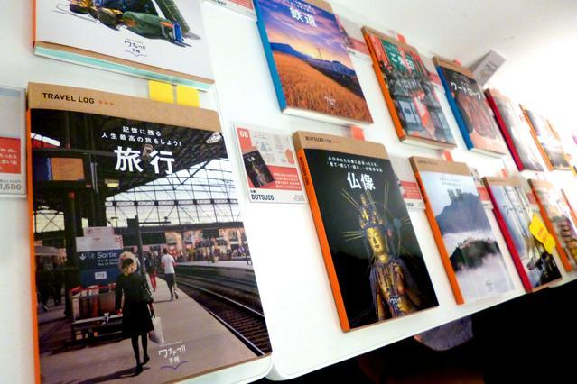 「旅行」など様々なテーマの手帳が並ぶ=東京都渋谷区