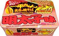 「一平ちゃん夜店の焼そば 明太子味」
