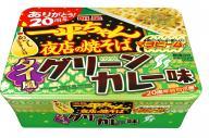 3月に発売される「一平ちゃん夜店の焼そば タイ風グリーンカレー味」
