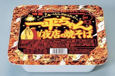 1995年に発売された初代「一平ちゃん夜店の焼そば」
