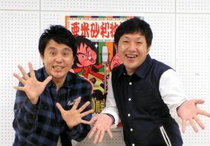 アメリカザリガニの柳原哲也(左)と平井善之=2014年9月