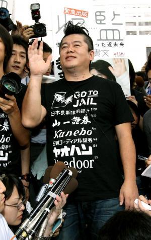 東京高検に出頭する前に報道陣に囲まれる堀江貴文氏=2011年6月