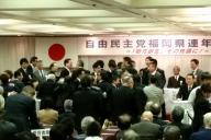 自民県連大会で議長席周辺に詰め寄る参加者たち=2015年2月21日
