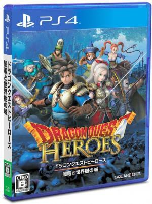 26日に発売される新作「ドラゴンクエストヒーローズ 闇竜と世界樹の城」