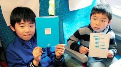 東海道新幹線の試乗会で「乗車証明書」を手にする澤江優太朗くん(左)と弟の瞭太朗くん=25日午後、佐藤正人撮影