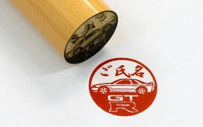 スカイラインGT―R(R32型)。ロゴと組み合わされたデザイン