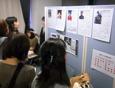 2012年11月にあった指導死についてのシンポジウムの会場。亡くなった子どもたちを紹介するパネルが展示された