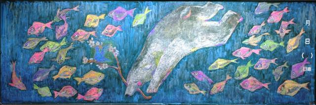 3年3組は「海の教室」。生徒の人数と同じ数だけ魚が泳いでいる