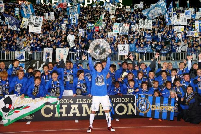 2014年はガンバ大阪が9季ぶり2回目の優勝を飾った