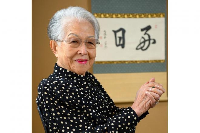 塩月弥栄子さん=2013年4月23日