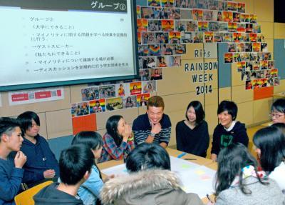 立命館大のレインボーサミット。多様な人が過ごしやすいキャンパスにしようと学生らが話し合った=2014年12月24日