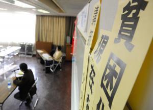 三重県津市で開かれた「若者の貧困」と奨学金について考える講座。参加者からは若者の窮状を訴える声が相次いだ=2014年11月24日