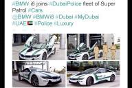 BMW i8の導入を報告するドバイ警察