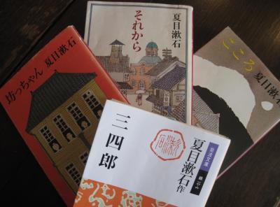 文庫となっている夏目漱石の小説