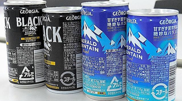 ブラックの缶コーヒー(左)のほか、ミルク入りの缶コーヒー(右)でもアルミ缶の商品が出ている