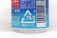 アルミ缶を採用した「ジョージア」